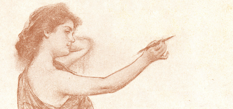 02-1906-postal para enciclopedia espasa-col emiliano cano-capçalera